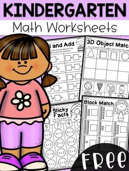 Free Kindergarten Math Worksheets By My Teaching Pal Tpt