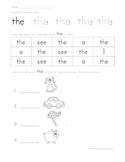 Free Kindergarten Sight Word Activity
