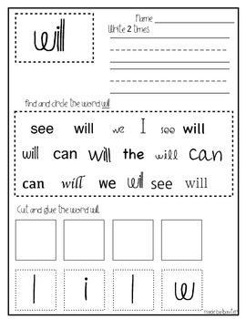 Free Kindergarten Sight Word Work