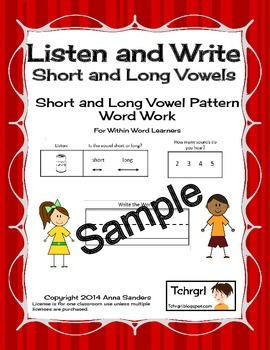Free Listen and Write Long Vowel Patterns Long O Worksheet