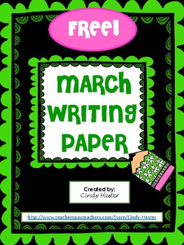 Free March Writing Paper