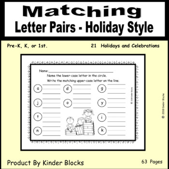 Matching Upper-Case and Lower-Case Letters - Holiday Style