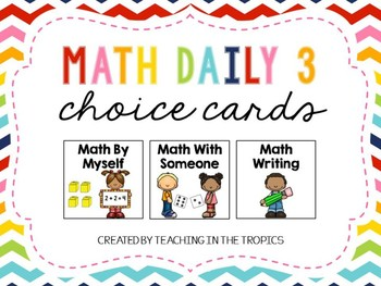 Free Math Daily 3 Choice Cards