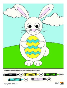 Free Math Fact Color Worksheet for Spring 1st Grade