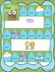 Free Downloads Math Game! Multiplication Facts! Grades 3-5