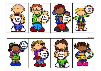 """Classroom Passes """"Helper Badges"""" (Classroom Management Tool)"""