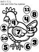 Free Math Number Sense Activities