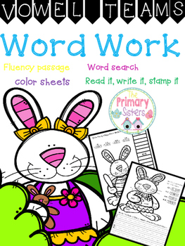 Free Mixed Vowel Review Word Work