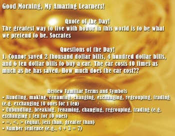 Free Morning Message Samples