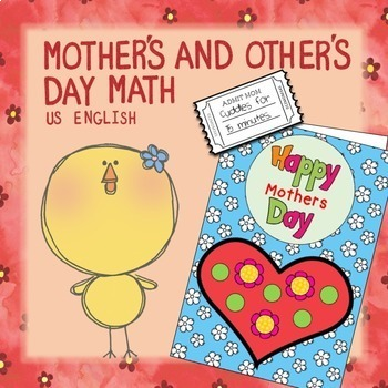 Free Mother's Day Math Make a Card and Coupons NO PREP US
