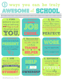 Free Motivational Classroom Poster: How to be Awesome at School {FREEBIE}