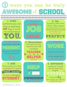 Free Motivational Classroom Poster: How to be Awesome at S