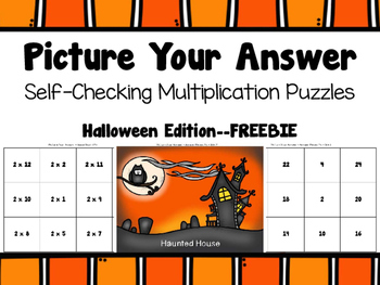 Free Multiplication Puzzles - Self- Checking Center for Halloween