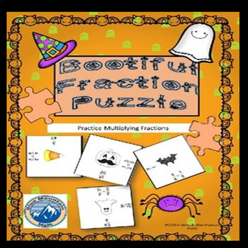Free Multiplying Fractions Puzzle