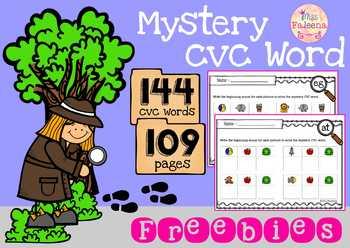 Free Mystery CVC Word