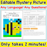 Free Editable Color by Sight Words or Numbers Mystery Picture Spring Activity