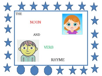 Free Noun and Verb Rhyme