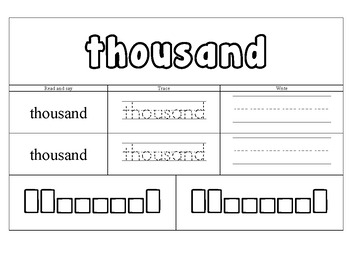 Written numbers activity packet- NO PREP- 20 words