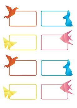 Free Origami Style Name tags