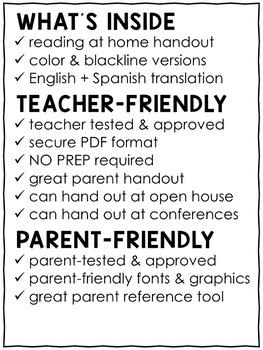 Parent Communication - Beginner Readers Handout