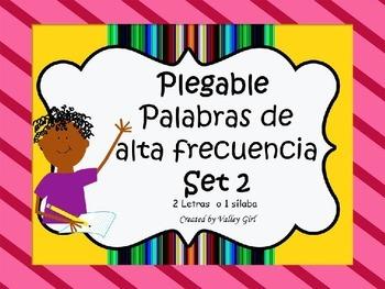 Free: Palabras de alta Frecuencia Plegable # 2