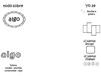 Free: Plegable 4 Palabras de Alta Frecuencia