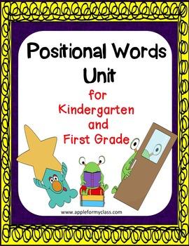 Positional Word Activities for Kindergarten and Pre K