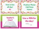 Free Positive Classroom Rewards- Freebie