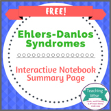 Free Printable! Ehlers-Danlos Syndrome Interactive Notebook Page