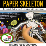 FREE Paper Skeleton Craft