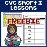 Free Printable Short Vowel Worksheets