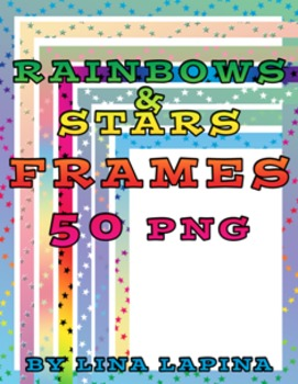 Free Rainbows & Stars Frames - Commercial & Personal Use