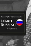 Free Russian flashcards. Learn Russian with Lenin I.