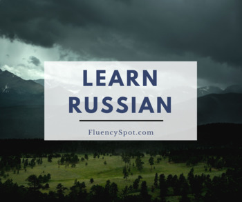 Free Russian flashcards. Learn Russian with Lenin II