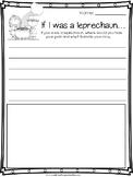Free Sample:If I Was a Leprechaun...