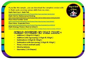 Free Sample -Math Talk  (Flash Cards)