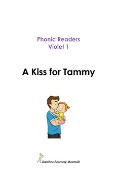 Free Sample Phonic Reader Books Violet 1