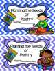 Free Sample Poetry for Primary 1st-3rd Grades