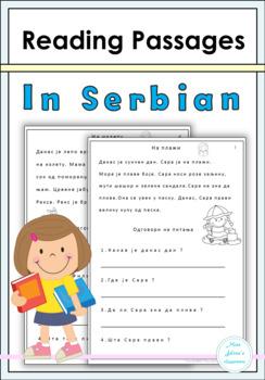 Free Sample Serbian Reading Passages - Nauči da čitas na srpskom jeziku