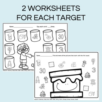 Free Sample S'more Speech No Prep Worksheets -TH