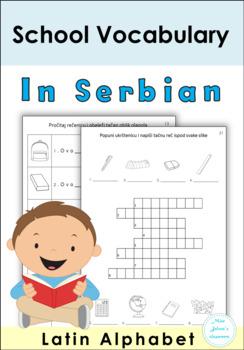 Free Sample School Vocabulary in Serbian Worksheets - Latin Alphabet