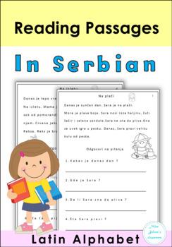 Free Sample Serbian Reading Passages - Latin Alphabet