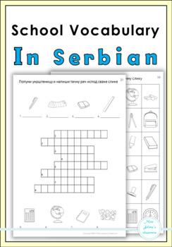 Free Sample Serbian School Vocabulary -Školski vokabular u srpskom jeziku