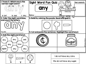 Free Sample Sight Word Fun Quiz First Grade