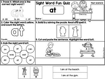 Free Sample Sight Word Fun Quiz Primer