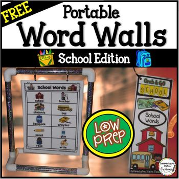 Free School Word Walls + Printables: School Supplies & Words, Monthly Word Walls