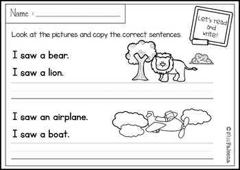 Free Sentence Writing