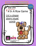 Free colored Short Vowel cvc / simple word Bingo-style Thr