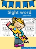Free Sight Word Practice (Kindergarten)