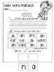 Free Sight Word Practice (Kindergarten)